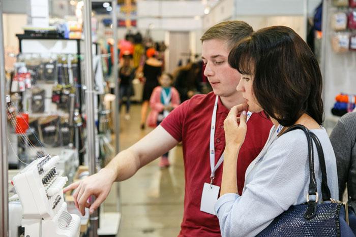 نمایشگاه آلتکس ۲۰۱۹  اوکراین - نمایشگاه نساجی, نمایشگاه نخ, نمایشگاه ماشین آلات, نمایشگاه پارچه, نمایشگاه بین المللی, آلتکس, ALTEX