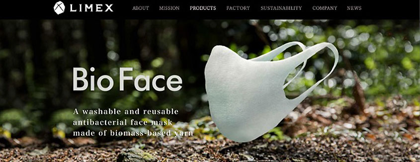 ساخت ماسک صورت کشباف سه بعدی با قابلیت استفاده مجدد - نساجی در پزشکی, منسوجات ضد میکروب, کرونا, تولید ماسک
